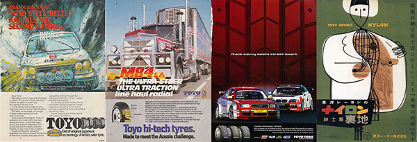 Toyo-ads-compilation.jpg
