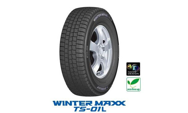 Sumitomo приготовила зимнюю новинку серии Dunlop Winter Maxx для такси